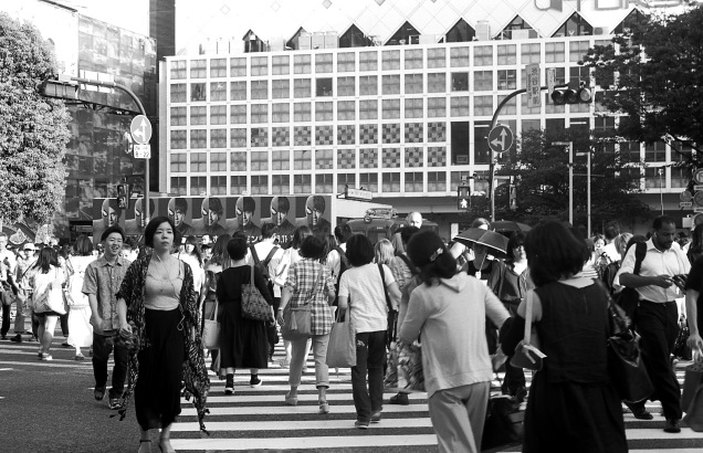 acros crossing shibuya