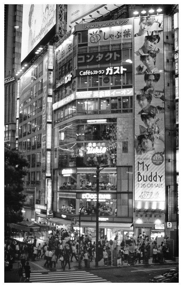 acros shibuya evening