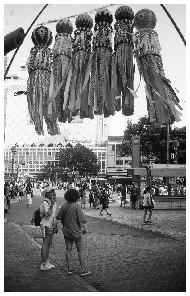 aCROS TOKYO SHIBUYA BUNTING